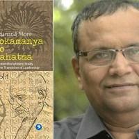 Sardar Patel was on Nathuram Godse's hit list: Noted Marathi writer Sadanand More