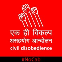 India -  We need a Civil Disobedience Crusade against CAB