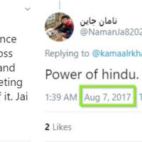 How multiple Twitter handles changed their religion overnight to support CAB