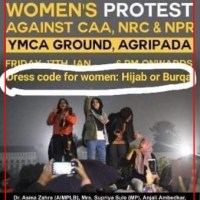 Morphed poster falsely claims 'burqa, hijab' dress code for CAA protest in Mumbai
