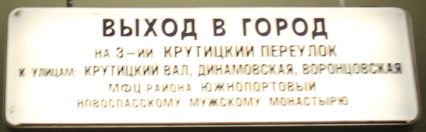 2016-07-17_204433