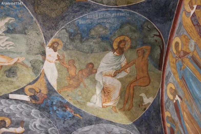 Сотворение Евы. Фреска в галерее церкви Ильи Пророка г.Ярославль