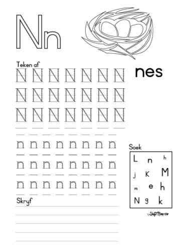 KraftiMama Afrikaans Printable, Alfabet, Tuisskool