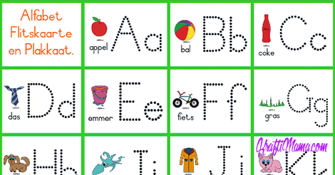 KraftiMama, Free Printables, Afrikaans Alfabet, Flitskaarte