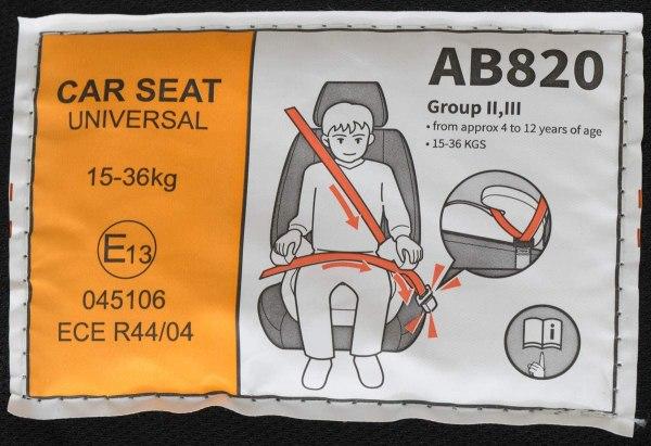Petex 44430004 bērnu auto sēdeklītis 4