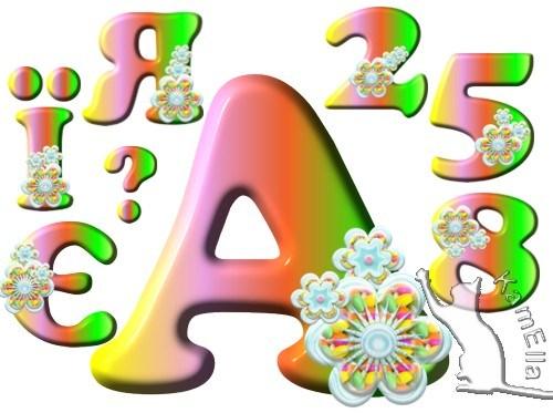 Ніжні весняні букви і цифри - Букви, цифри - Дитячий ...