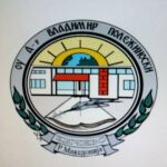 """Конкурс на тема """"Моето училиште"""" организиран од ОУ """"Д-р Владимир Полежиноски"""""""