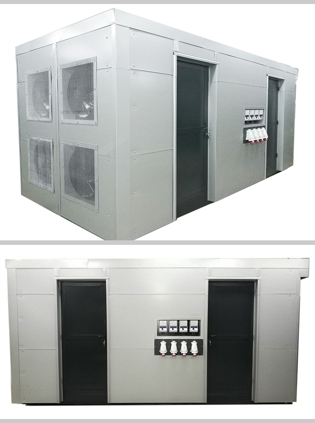 Mining Containers