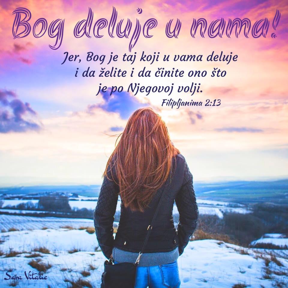 Bog deluje u nama
