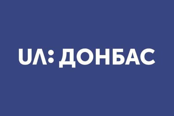 Телеканал UA:Донбасс