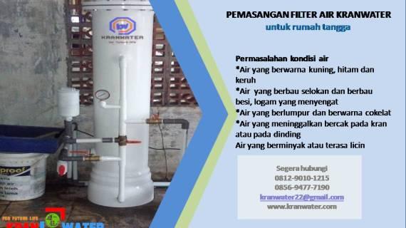 Penjual Penyaring Air Industri Terpercaya di Bandar Lampung