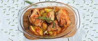 запечь курицу с картошкой в духовке
