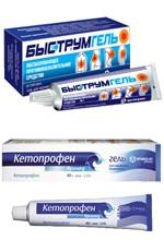Фото Быструмгель равно подобие Кетопрофен