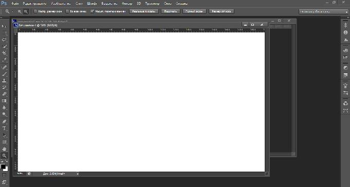 Как менять размеры изображений в фотошопе17