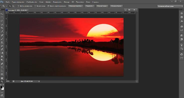 Het formaat van afbeeldingen wijzigen in Photoshop