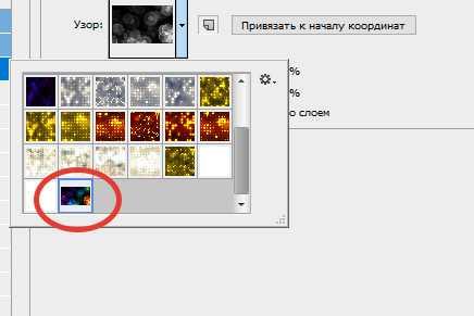 Photoshop20-да құрылымды қалай орнатуға болады