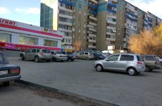 Спорная парковка