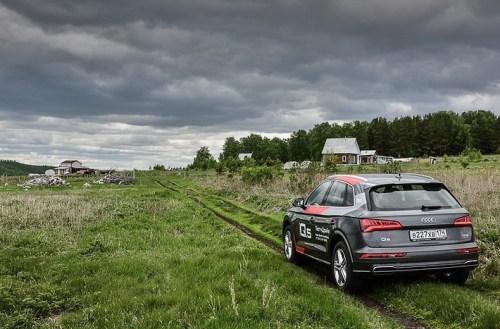 Audi Q5 и загадашное селение