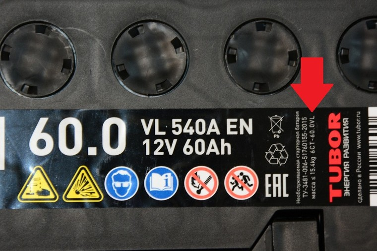 4 1 1 - Через сколько лет менять аккумулятор в автомобиле