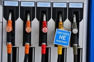 Розжиг про цену бензина
