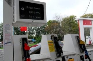 Как бороться с недоливом топлива