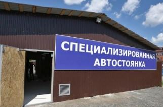 Челябинская штраф-стоянка переезжает на Энгельса