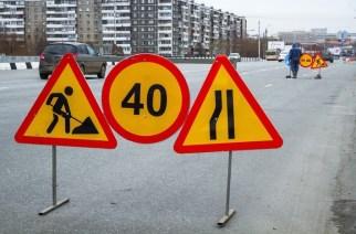Непрощённые километры