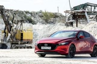 Mazda 3. Лайк не глядя