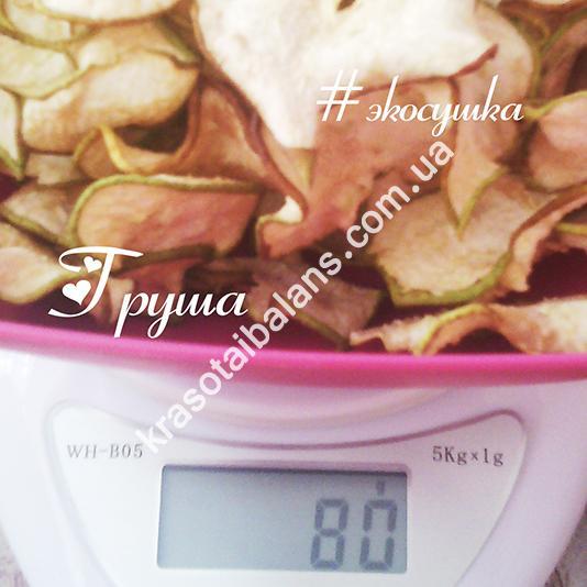Груша сушеная 80 грамм. Чипсы_4