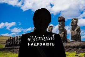 """""""Матуся"""" громадян країни – жертви військової диктатури"""