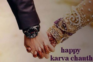 karwa chauth Wallpapers, Happy karva chauth Images 2016Check out New karva chauth Wallpapers and Images for karva chauth. Download HD New karva chauth Images and Pictures with wishes, messages and quotes from karvachauth2016quotes.in
