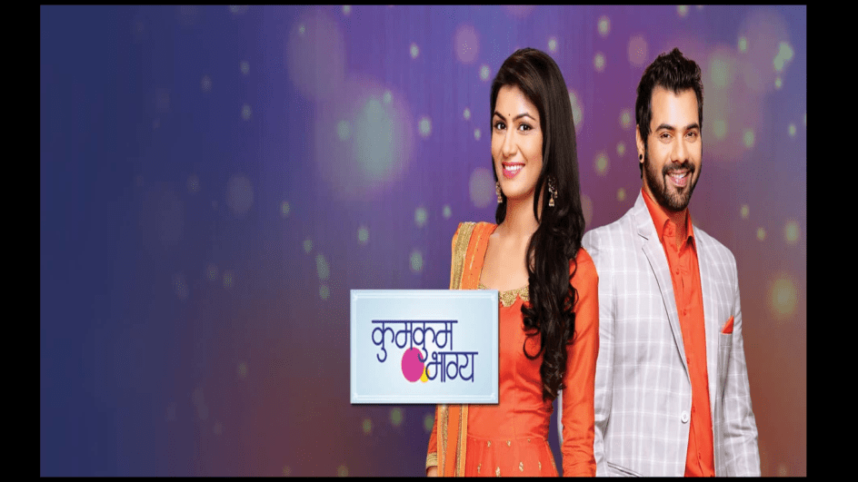 Watch kumkum bhagya