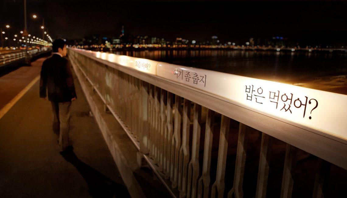 sungai han 4