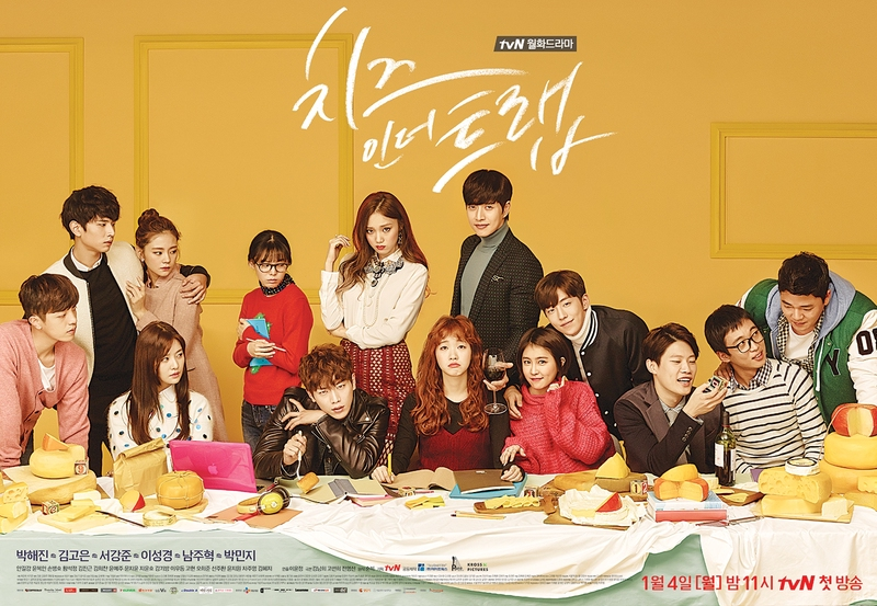 drama korea 2