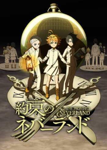 Anime Terbaik rekomendasi kreativv ID 1