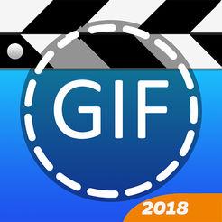 Cara Membuat GIF 2