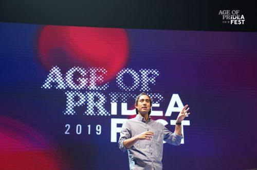 zach king ideafest 2019