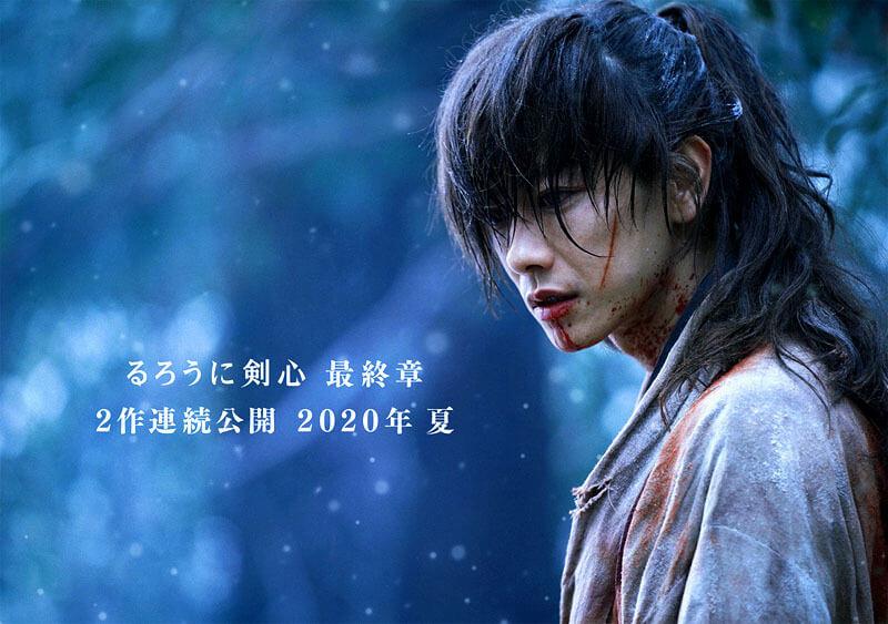 Film Jepang 2020 2