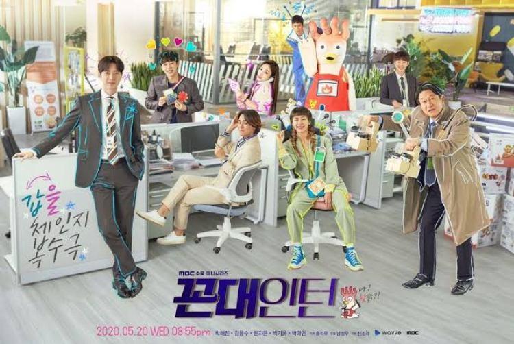 drama korea tentang dunia kerja Kkondae Intern