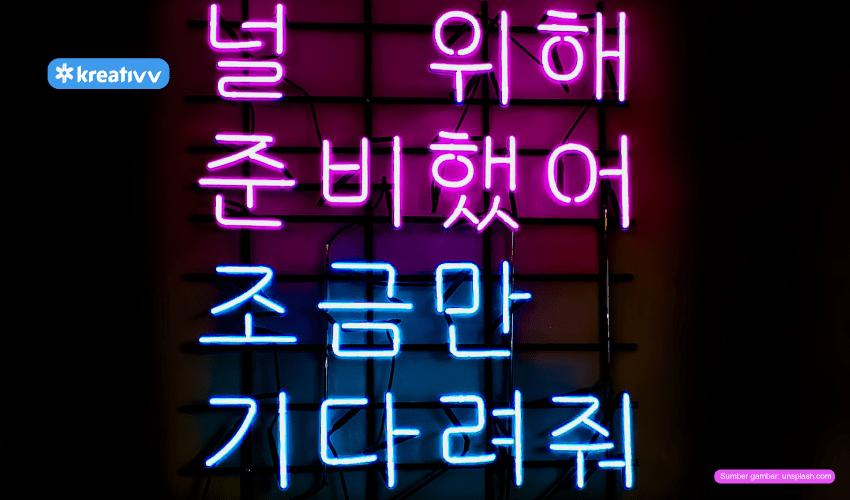 rekomendasi-channel-youtube-untuk-belajar-bahasa-korea