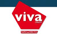 vivakredit - бързи кредити до 1500 лв.