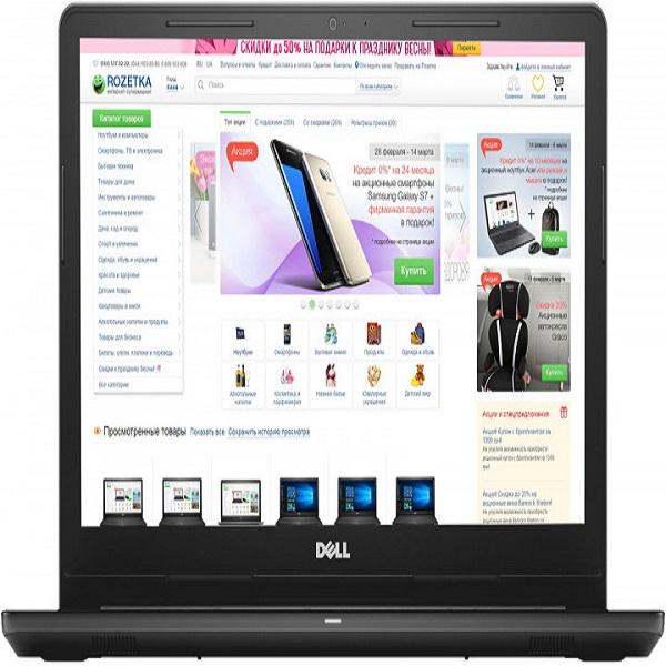 купить в кредит ноутбук Dell  Inspiron