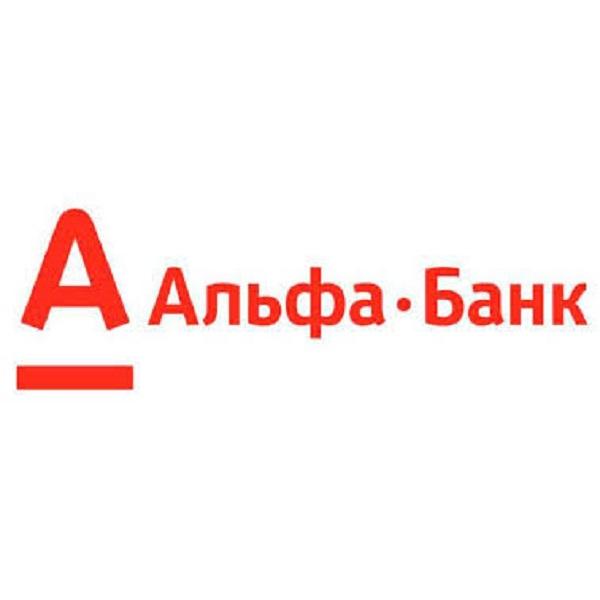 Банк Альфа-Банк