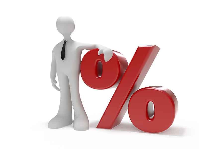 Номинальная ставка кредита