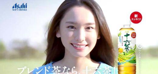 gakki-cm-asahi-16cha-rikyuCover