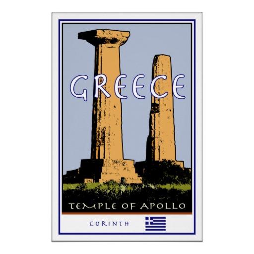 Kreikka Rokotukset