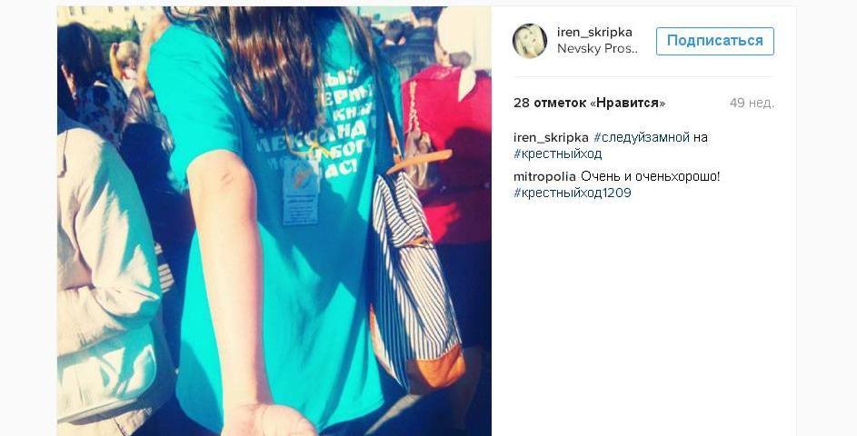 Крестный ход по Невскому проспекту в снимках Instagram