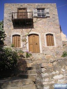 rekonstruiertes Wohnhaus