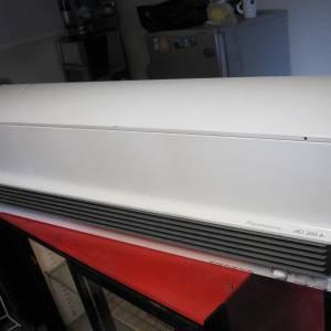 Õhkkardin Frico AD210C03 3kW