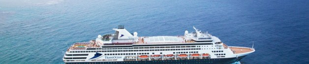 MS VASCO DA GAMA